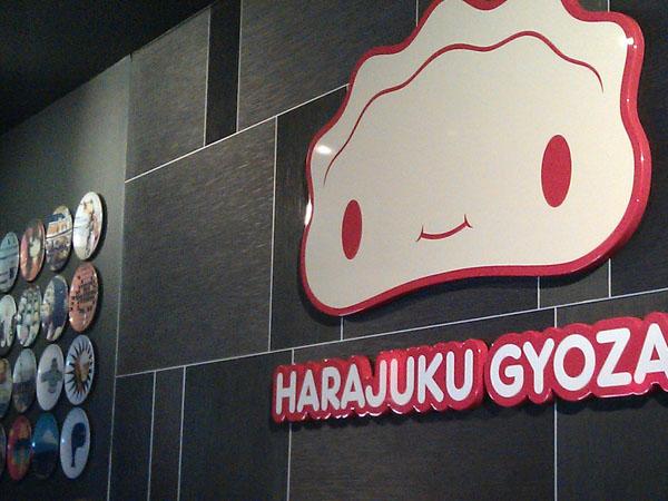 Harajuku Gyoza